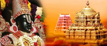 Chennai to Tirupati Tempo Traveller | Tirumala | South India Tours Package