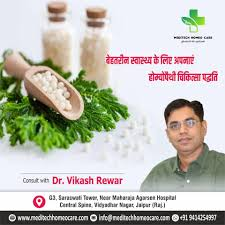 Consult with the Best Homeopathic Doctor in Jaipur to Stay Away from Various Diseases